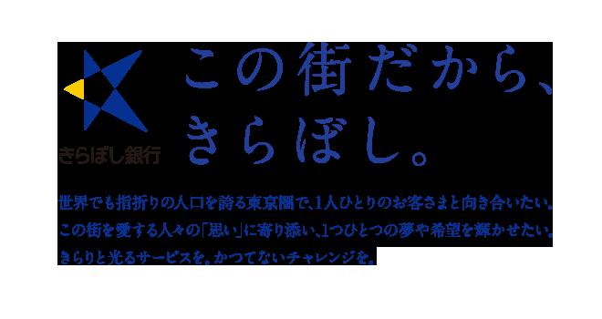 東京都民銀行久米川駅前支店の画像1